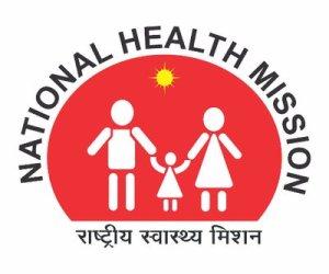 UP NHM Recruitment 2017