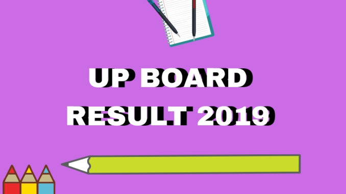 UP Board Results 2019