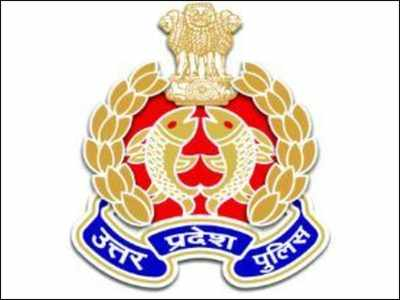 UP Police Fireman Recruitment 2018