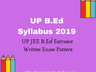UP B.Ed Syllabus 2019
